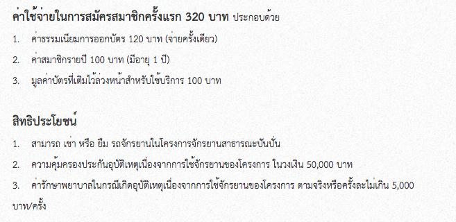 Screenshot 2014-10-24 22.32.00