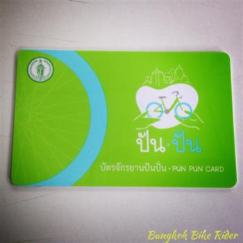 punpunbikeshare_card